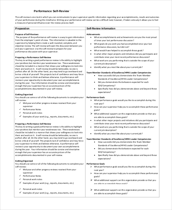 additional comments job application samples