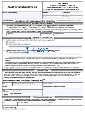h and c application forms