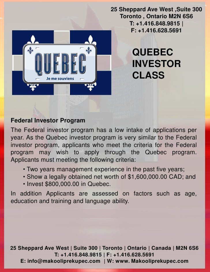 implied status canadian citizenship application