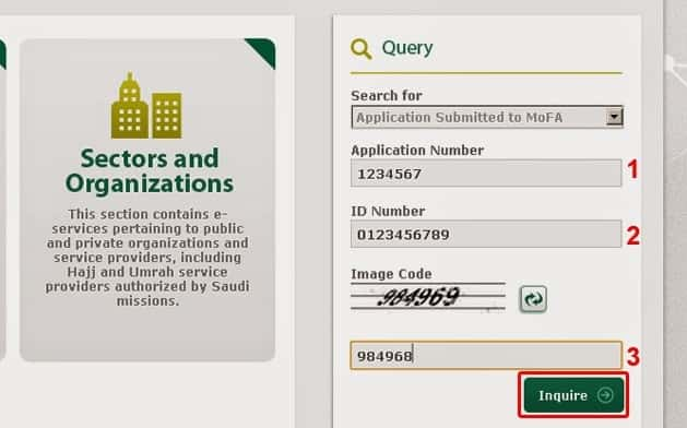 application number on work permit
