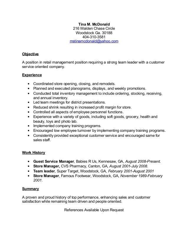 job application for customer service via email