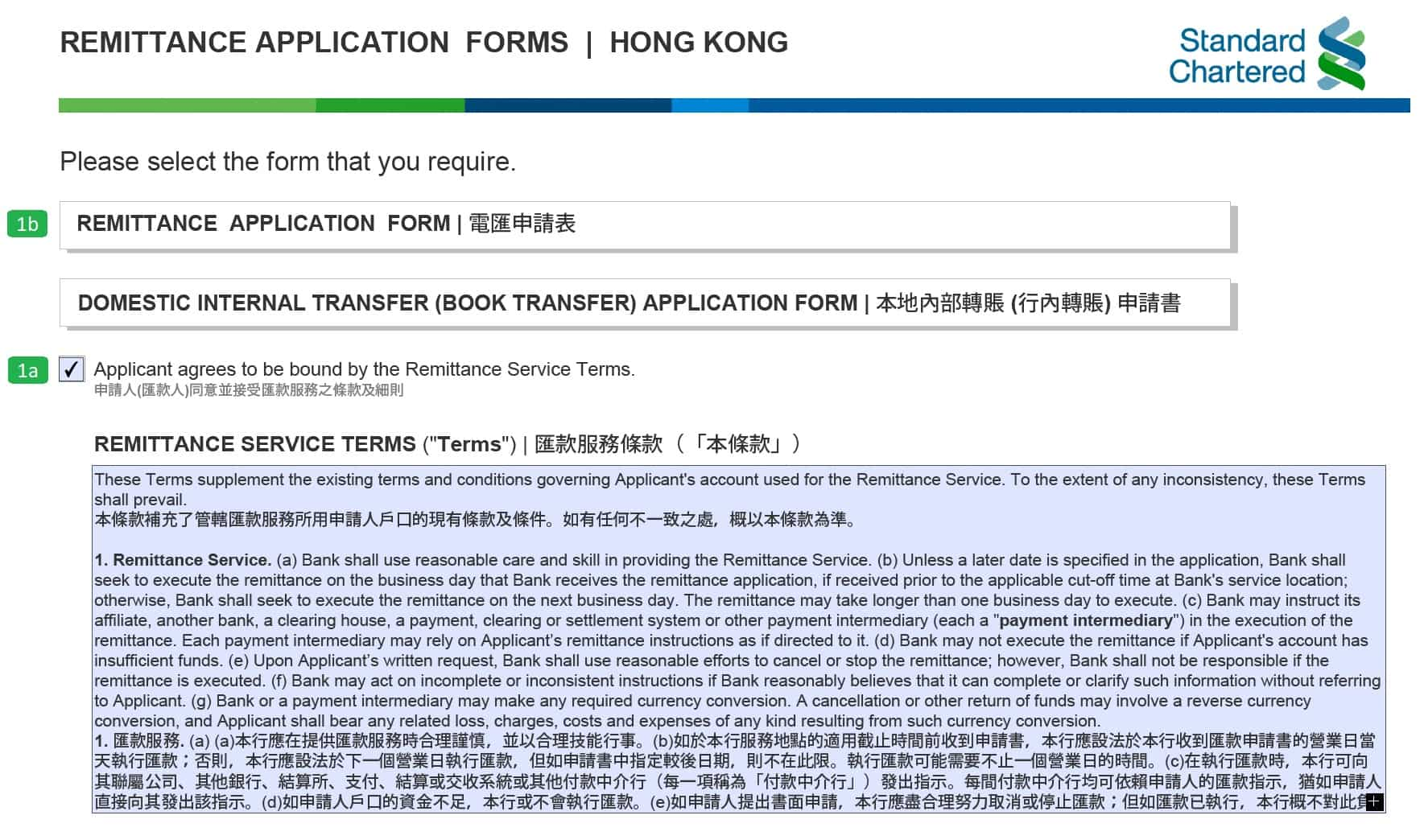 scb overseas remittance application form