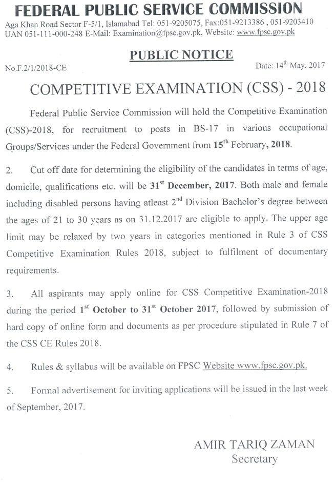 css application form 2018 pdf