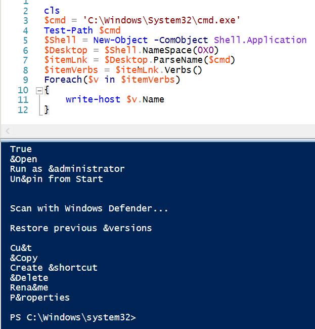 windows system32 rundll32 exe application not found windows 7