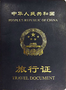 apply for td emerald visa card application