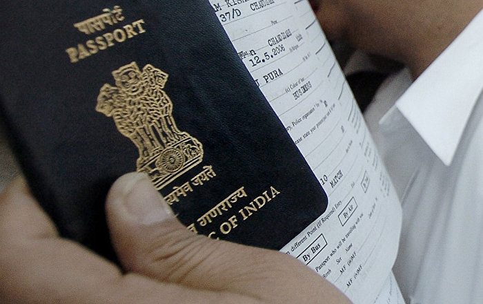 track my indian visa application passport