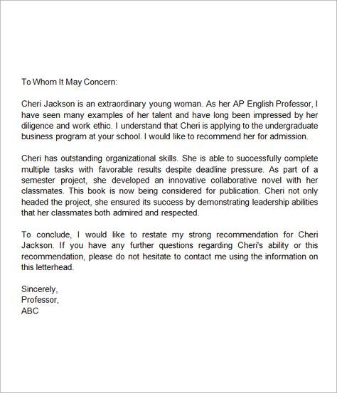 job application letter for school project