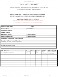 renew work permit canada application form