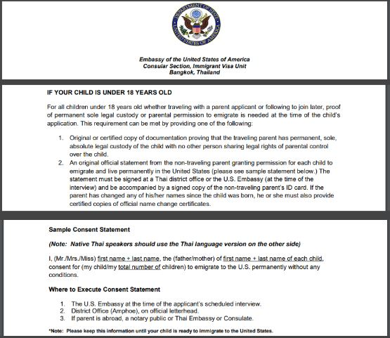 how to get copy of usa visa application form