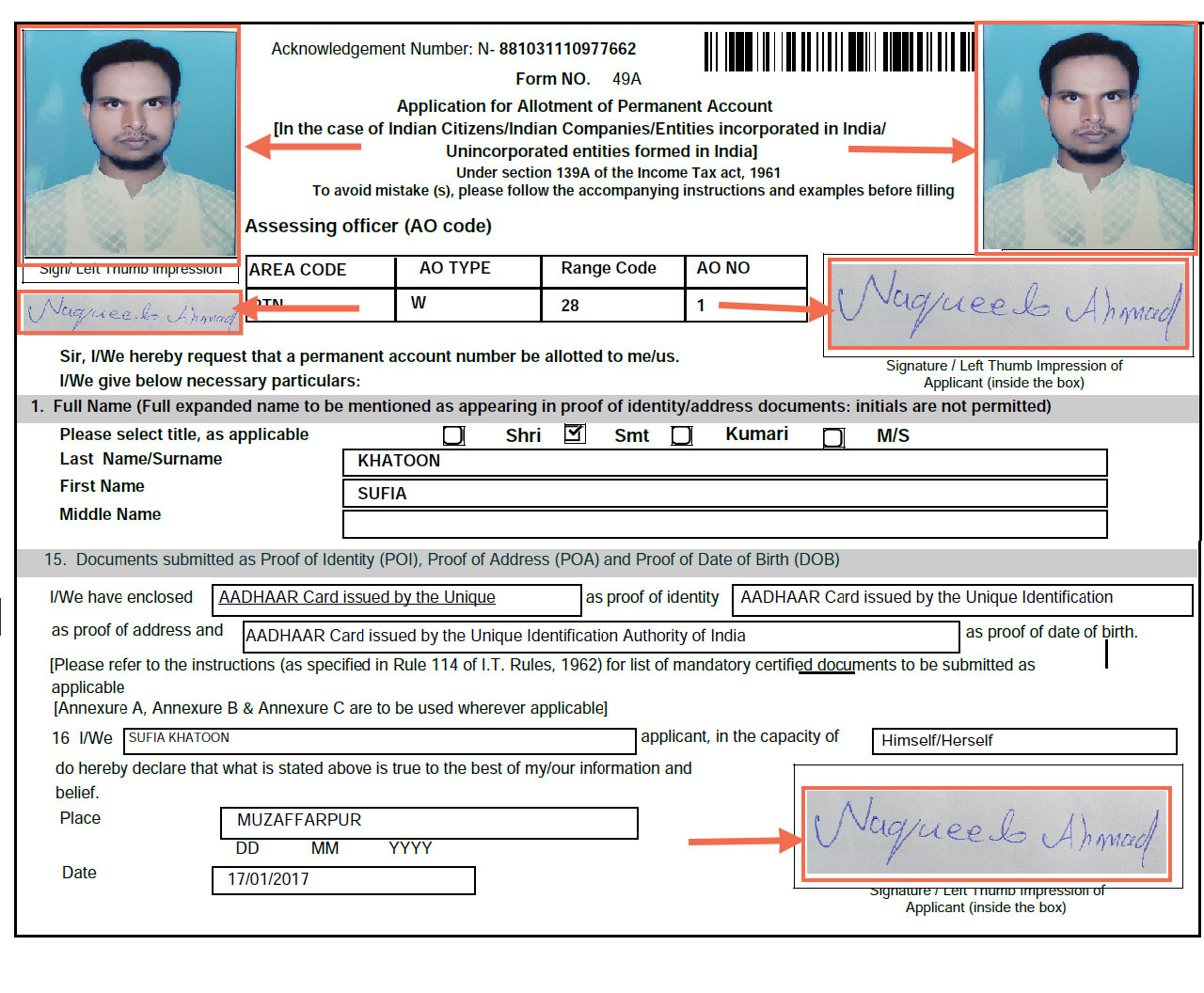 application for new sin card