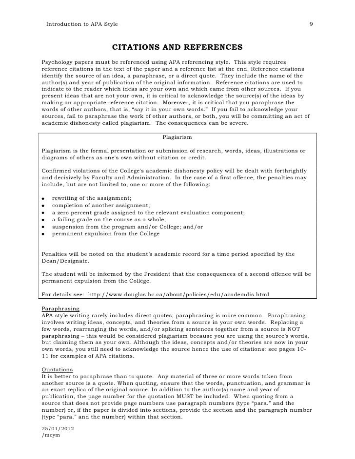 good college application essay introductions