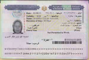 uk visa application filled wrong