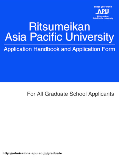 ritsumeikan asia pacific university application deadline