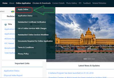 samajik suraksha pension yojana application form in hindi
