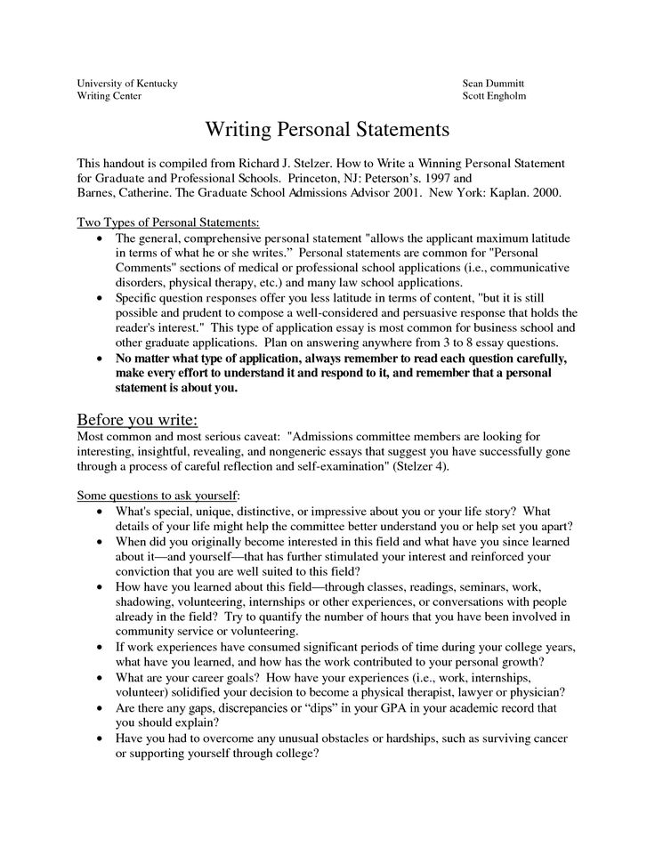 drama school application personal statement