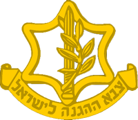 join territorial army application form