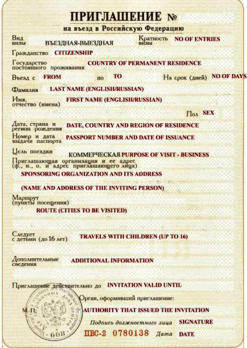 china tourist visa application assistance for canadian citizens