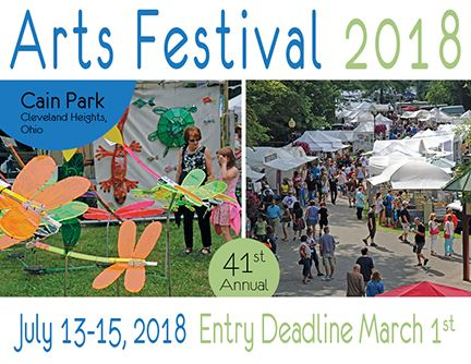 petoskey art in the park 2018 application