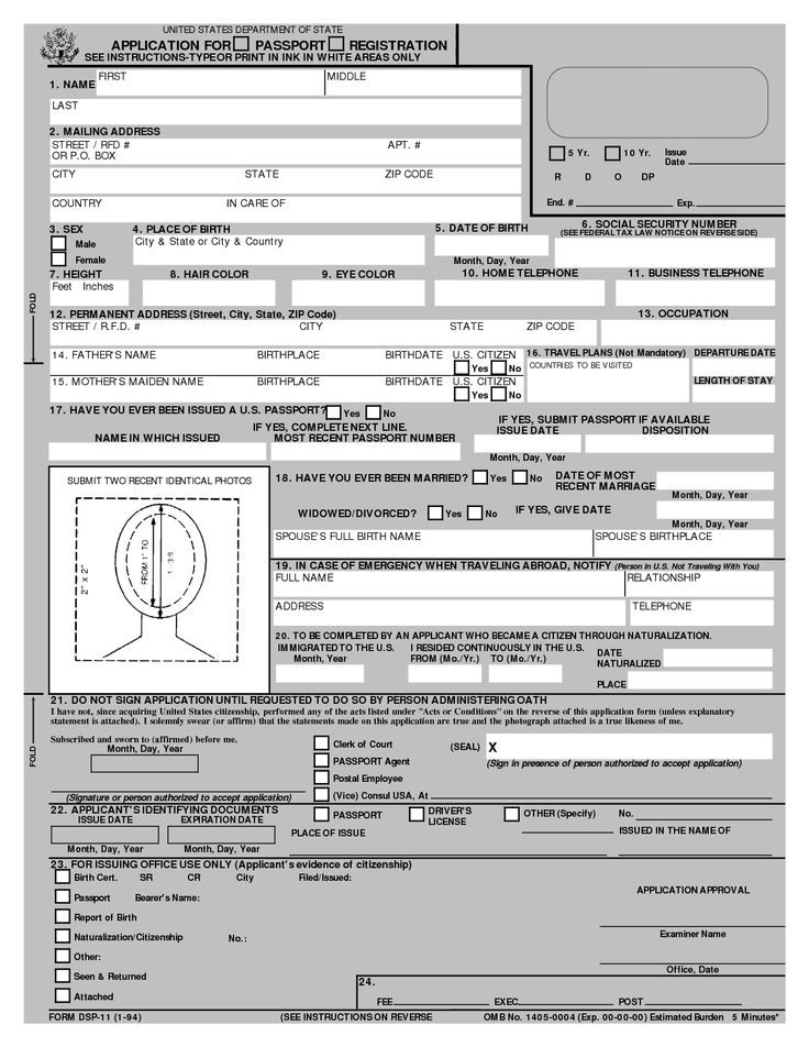 free canadian passport application forms
