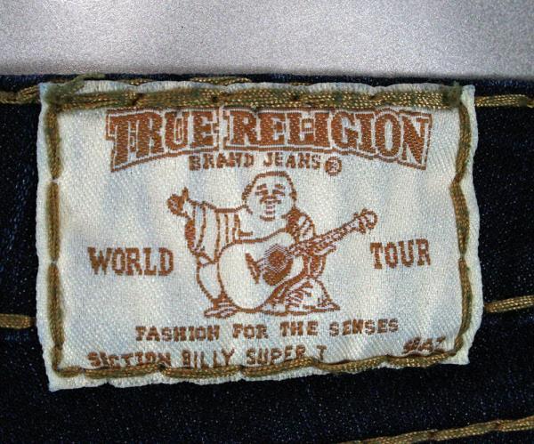 true religion brand jeans job application