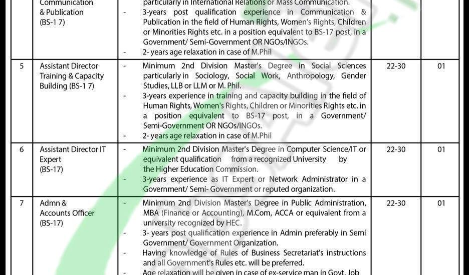 ministry of human rights jobs 2017 application form
