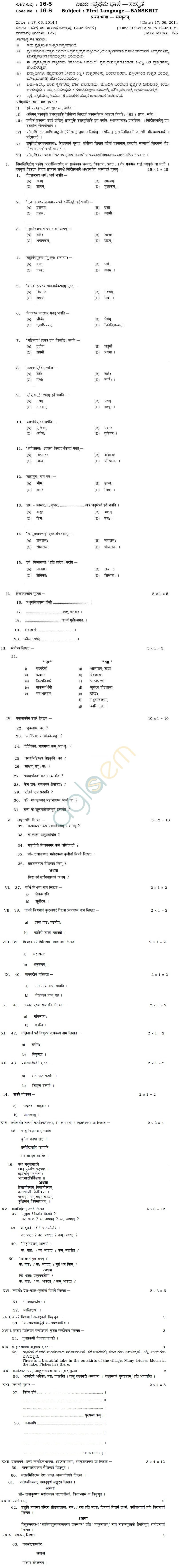 rte karnataka 2018 19 application form