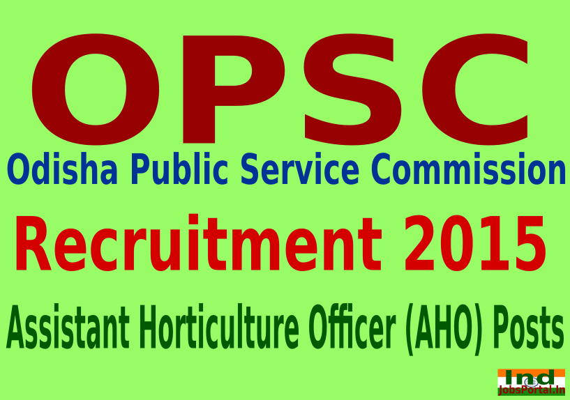 rpsc junior accountant application form 2015