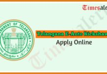 bus pass application form for students