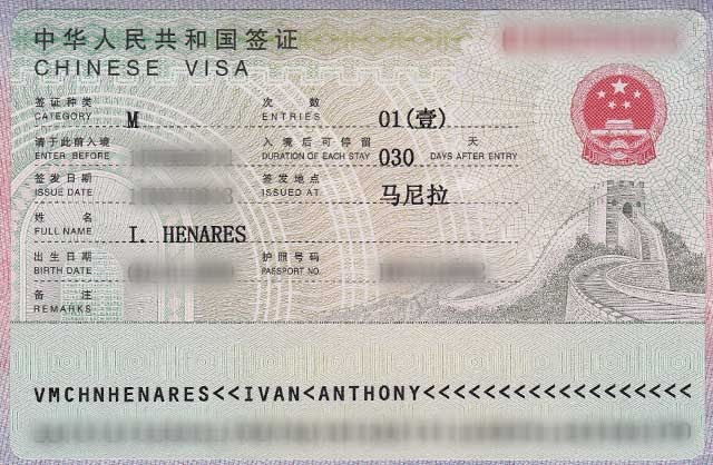 canadian embassy philippines online application address