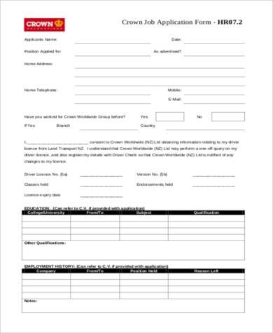 www igg go ug application form