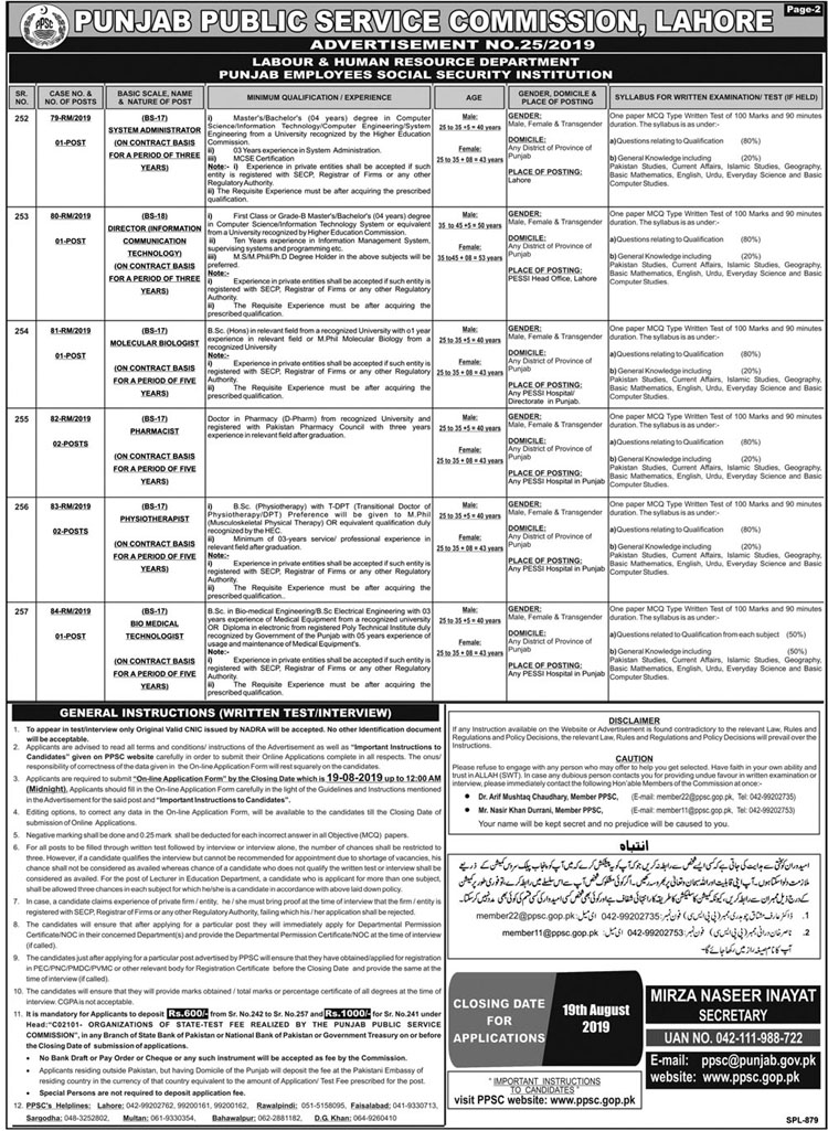 dha exam for physiotherapist application form