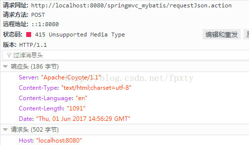 nodejs content-type application json charset utf-8