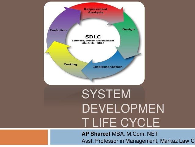 life cycle management plan for an application development
