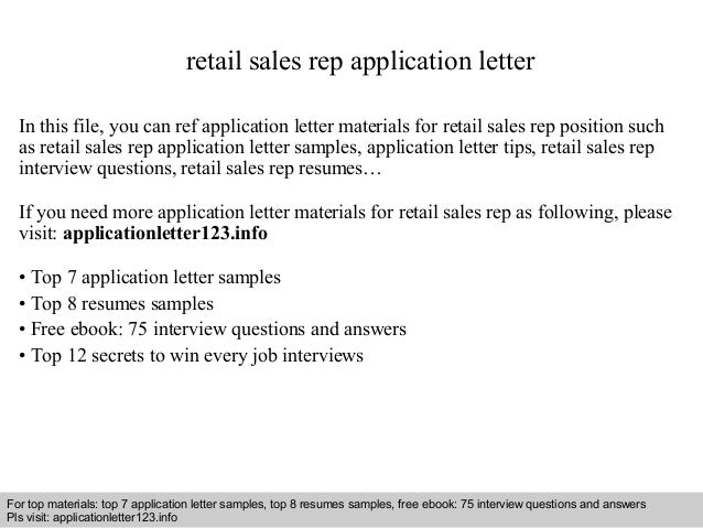 phone call follow up after application retail
