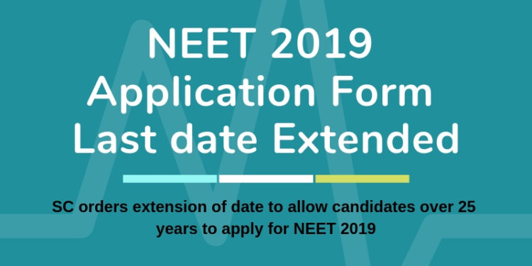 last date of application form of neet 2018