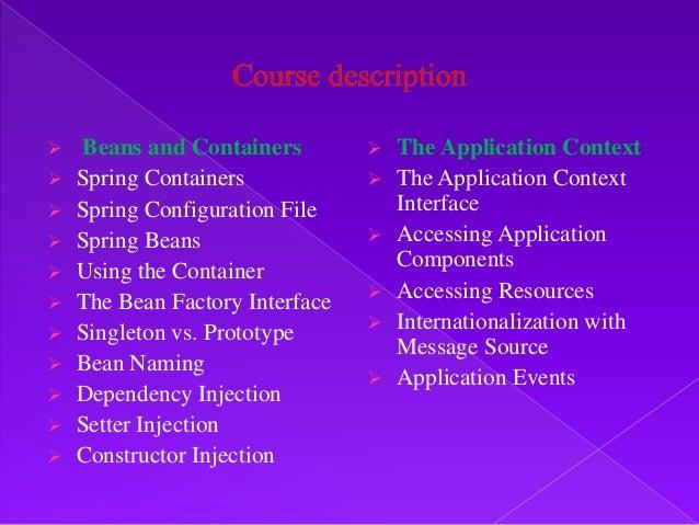 application dispatcher vs bean factory