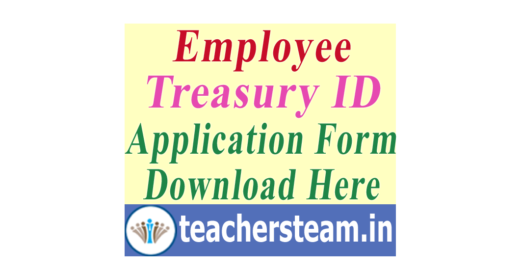 application for allotment of permanent retirement account number pran