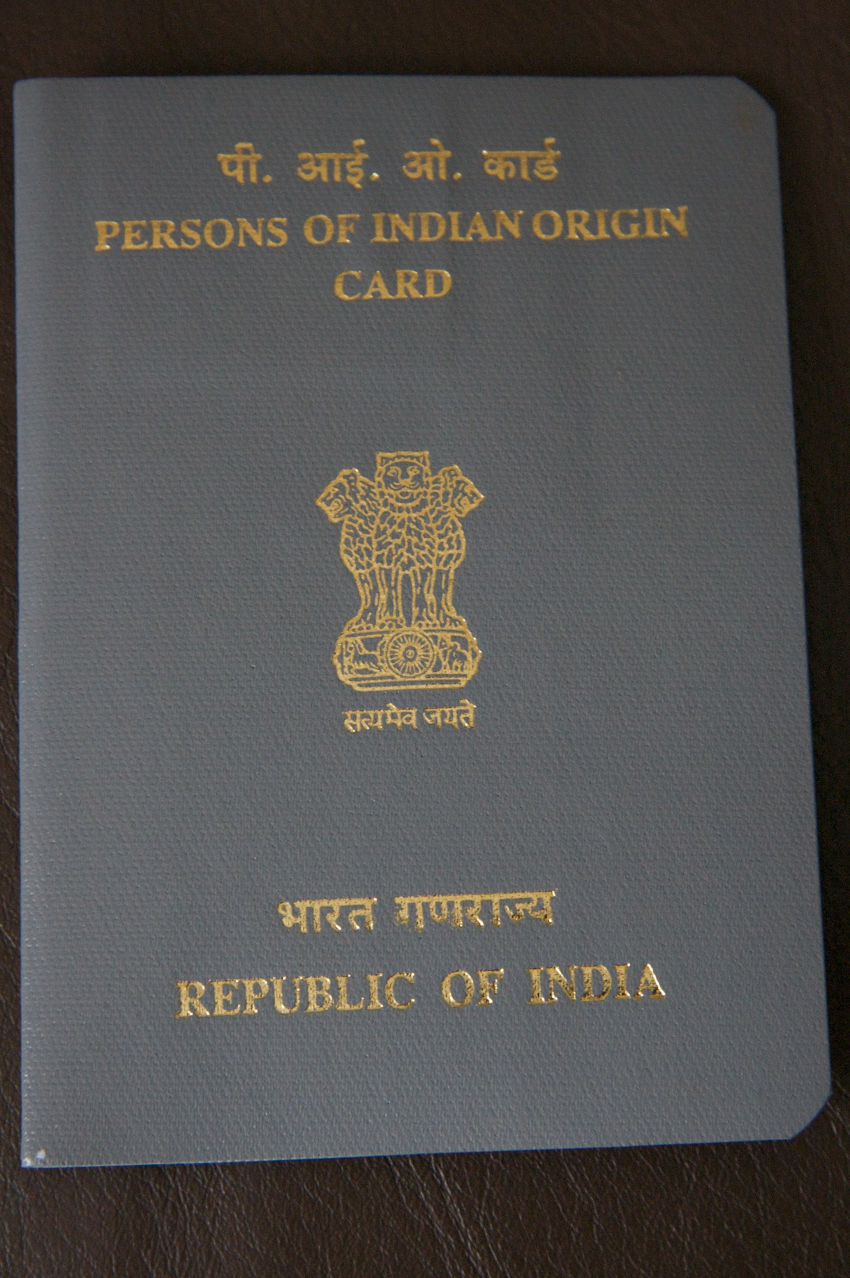 application for india pio to oci conversion