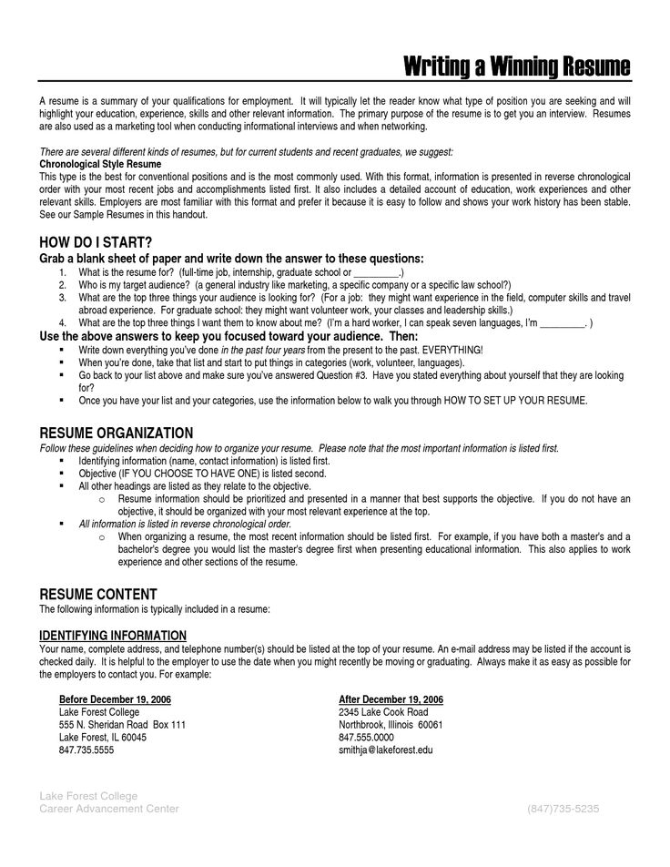 application letter for volunteer work in school