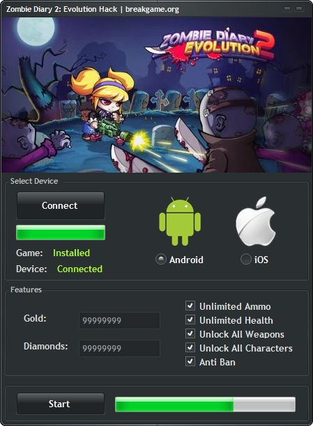 application like cheat engine for android