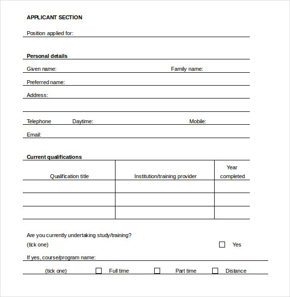 seep nl 2017 application form