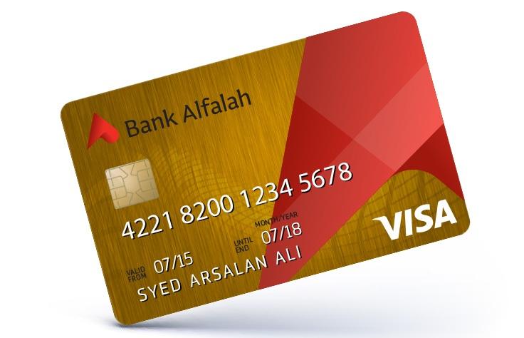 bank statement for visa application japan