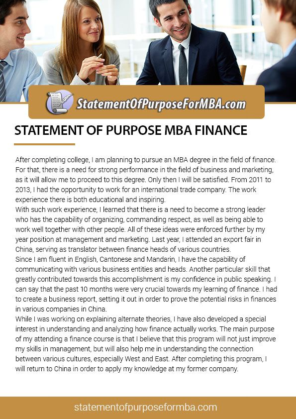 u of t mba application