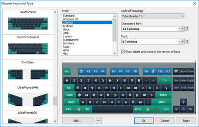 move application to other monitor keyboard