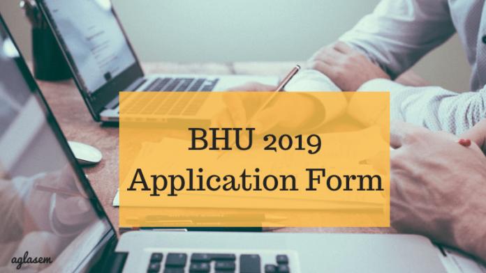 jnu online application form 2018