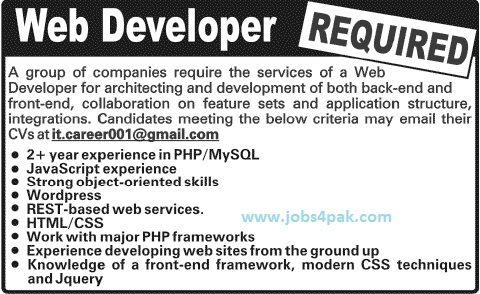 php web application developer jobs
