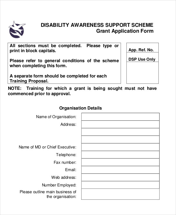 disability benifits application form 2017