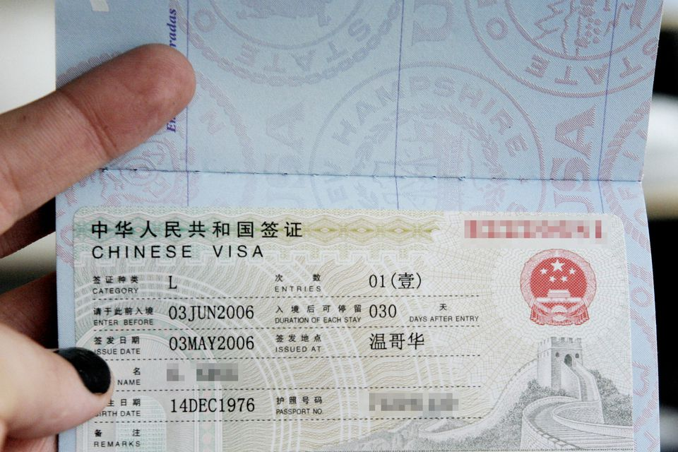 canadian application for chinese visa