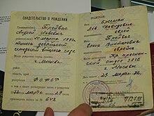 canadian passport application birth certificate