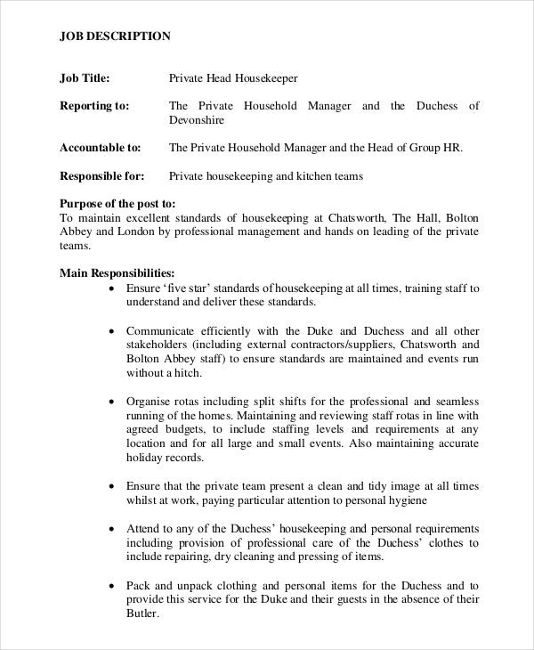 cash application coordinator job description